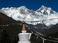 Nepal. Photo: Gavin Yeates